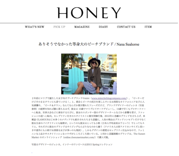 honeymag